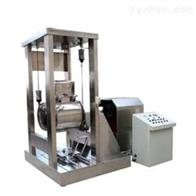 ZKY-100振动式研磨超微粉碎机