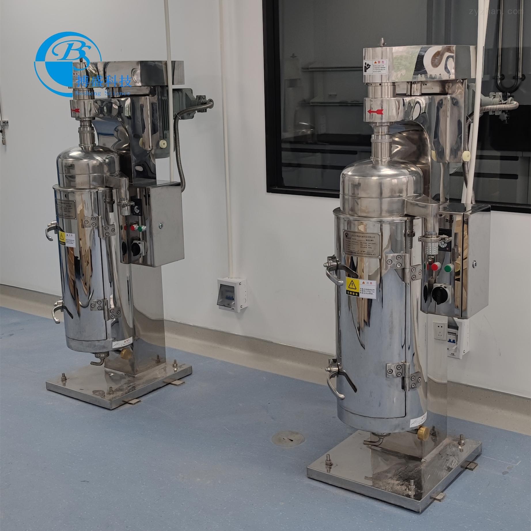 菌液固液分离管式离心机
