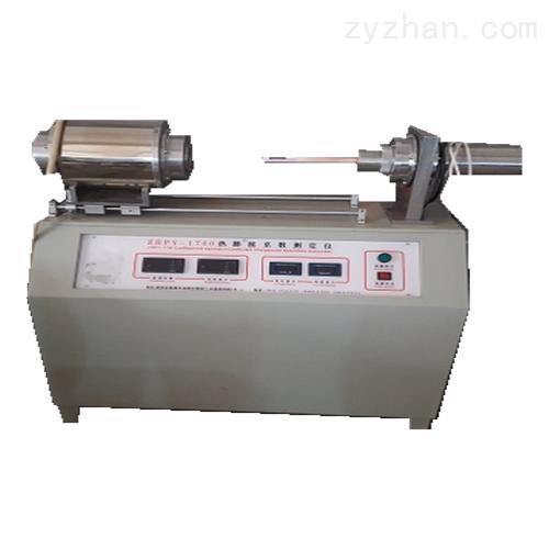 热膨胀系数测试仪器