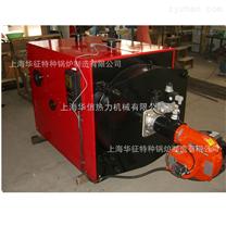 燃气燃油热水锅炉