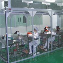 千级/1000级钢化玻璃板洁净棚