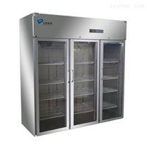 中科都菱2-8℃医用冷藏箱MPC-5V1500