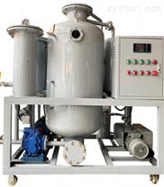 工业润滑油脱水真空过滤油机