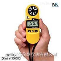 美国NK5920便携风速气象测定仪