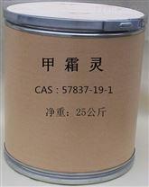 环磷腺苷60-92-4