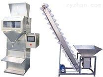 KH-CL-2(振动式)混合物料包装机