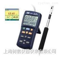 台湾泰仕 TES-1341 专线式风速计