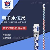 RS-DR-N01-1建大仁科 电子水尺 湖泊水库灌溉水位测量