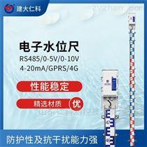 RS-DR-N01-1建大仁科 电子水尺 城市防洪道路积水监测