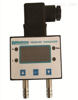 HR4200A/P型微差压变送器