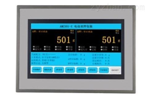 双通道电动包装秤仪表AMC501-E