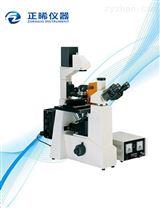 倒置荧光显微镜ZFM-680
