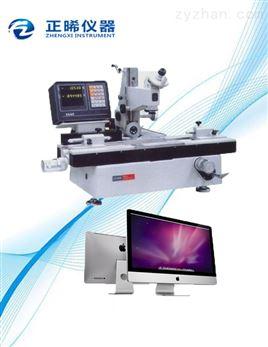 19JPC电脑型工具显微镜