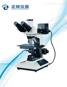 太阳能硅片检测显微镜ZXGP-300