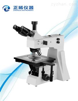 ZXP-990系列大平台视频显微镜