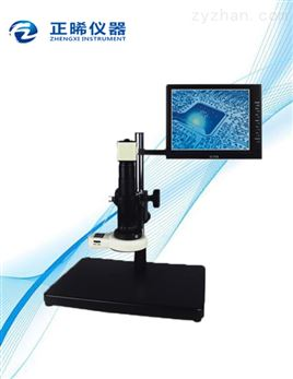 ZXP-100系列视频立体显微镜