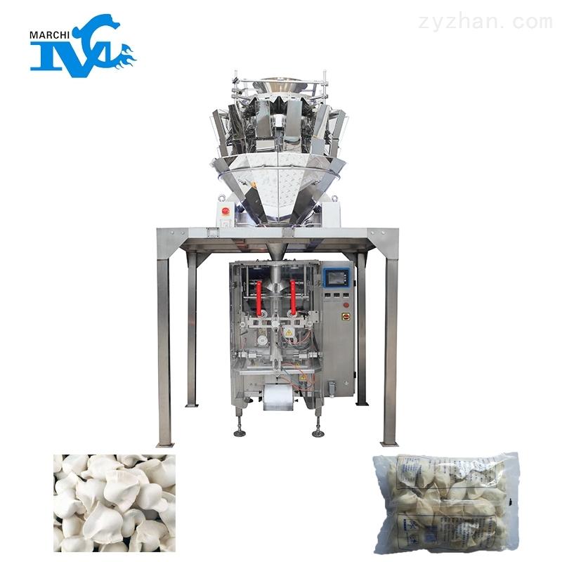 水饺包装机器