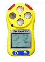WX-4便携式四合一气体检测报警仪