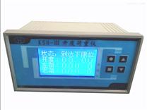 KSH-III开度荷重仪