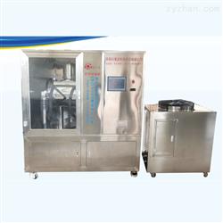 HLD- 30B低温超微粉碎机基本参数