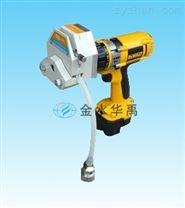 HY.SC-1手持式電動深水采樣器