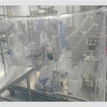 中试车间及实验室用隔离器