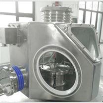 反应釜投料类隔离设备