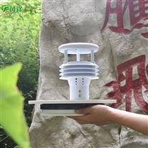 气象传感器设备
