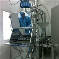 二氧化硅输送设备特点