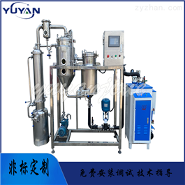 Y-JQ小型动态奥斯陆蒸发结晶设备