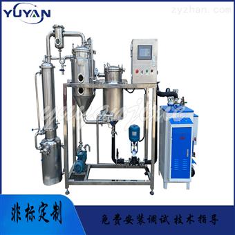 Y-JQ小型動態奧斯陸蒸發結晶設備