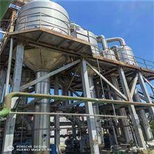 廢水三效不銹鋼強制循環蒸發器