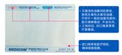 麦迪康牌灭菌指示包装袋(卷)