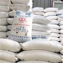 工业级纯碱生产厂家