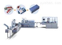 枕式包装机/自动装盒机/全自动透明膜三维包装机生产线