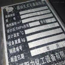 10-60平方石墨冷凝器 大蒸汽流 兩相冷凝