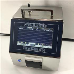 Y09-3056型颗粒分析仪器