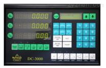 DC3000 数据处理箱