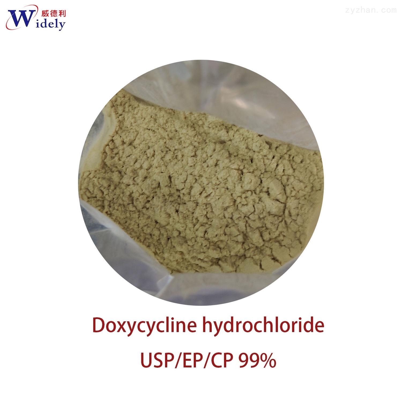 盐酸多西环素原料中间体 现货 24390-14-5