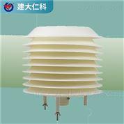 百叶盒温湿度变送器(模拟量型)