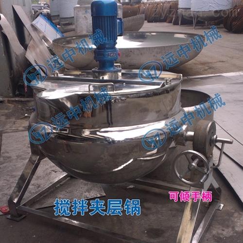 可倾式刮壁 蒸煮锅 电加热夹层锅