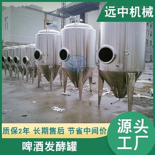 不锈钢葡萄酒白酒果酒发酵罐