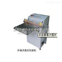 塑胶环保型移印机