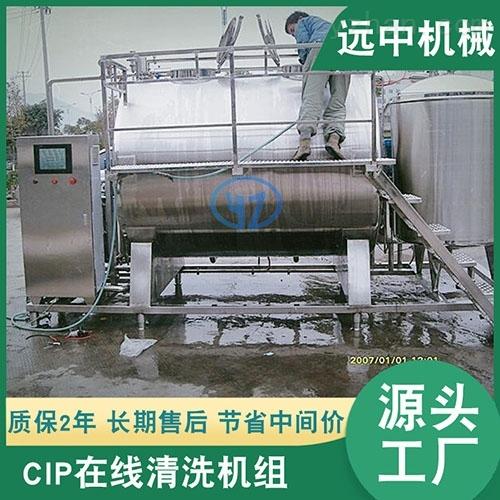 自动CIP清洗机组多罐CIP清洗系统