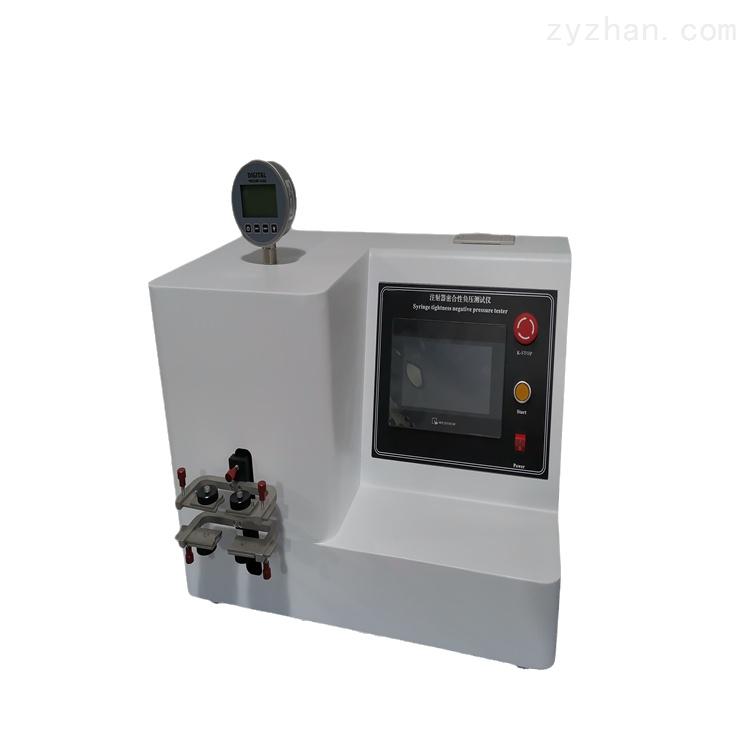 注射器负压测试仪.png