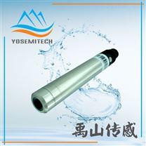 禹山水产养殖荧光法溶解氧检测仪
