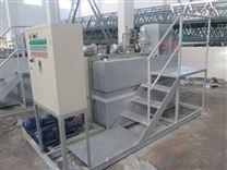 LSY型一體化絮凝劑制備裝置
