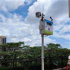 OSEN-VOCs固定式無組織VOCs在線監測報警系統裝置