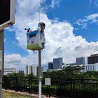 OSEN-VOCs廠界周邊居民投訴廢氣VOCs污染濃度監測設備