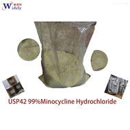 盐酸米诺环素原料中间体13614-98-7